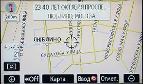 Навигация Lexus и Toyota