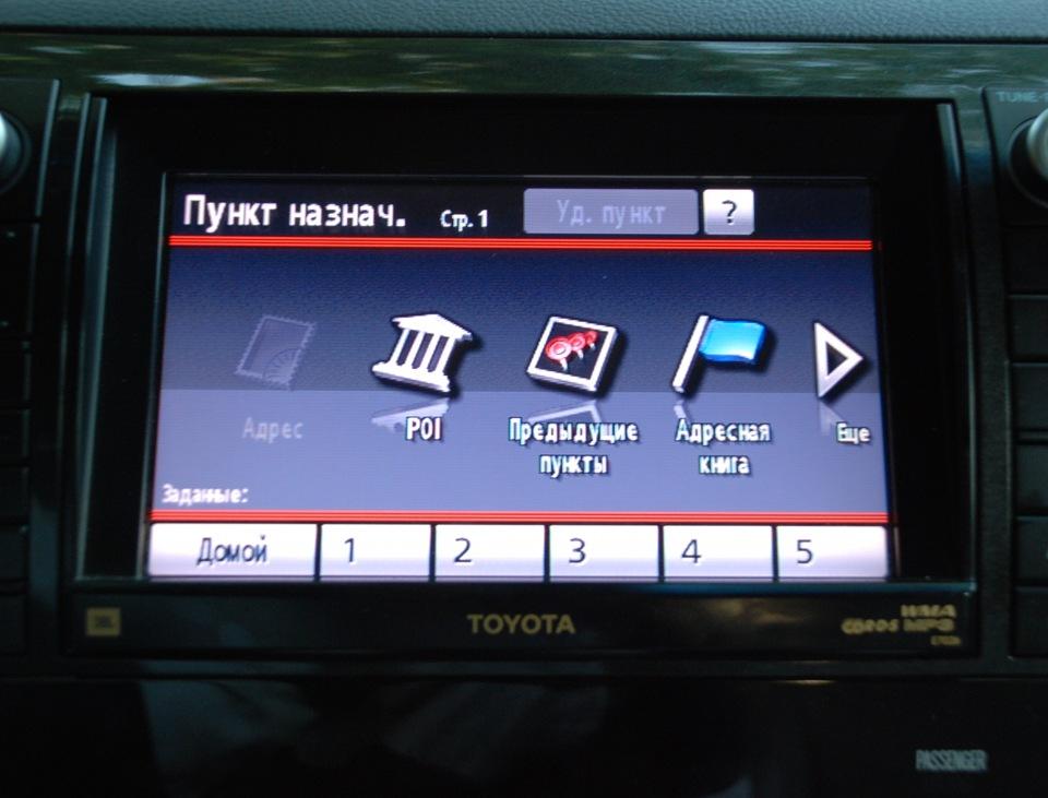 Русификация Toyota Tundra -Toyota Sequoia