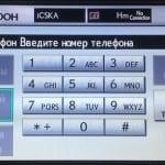 Русификация Lexus RX450H USA