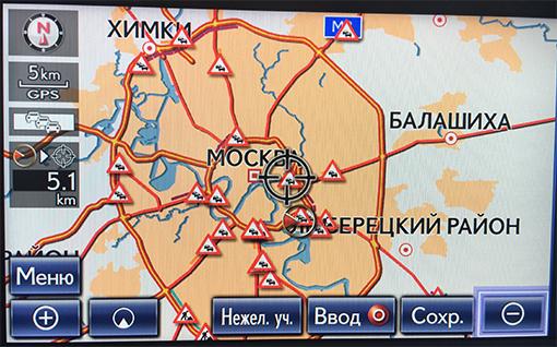 Пробки на Navi Gen. 7 (Москва, СПб) + карты 2016-17