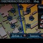 Установка карт России