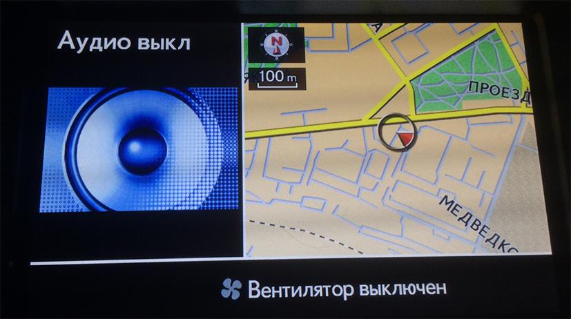 Навигация Lexus LX 570 USA