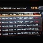 Информация о пробках на маршруте