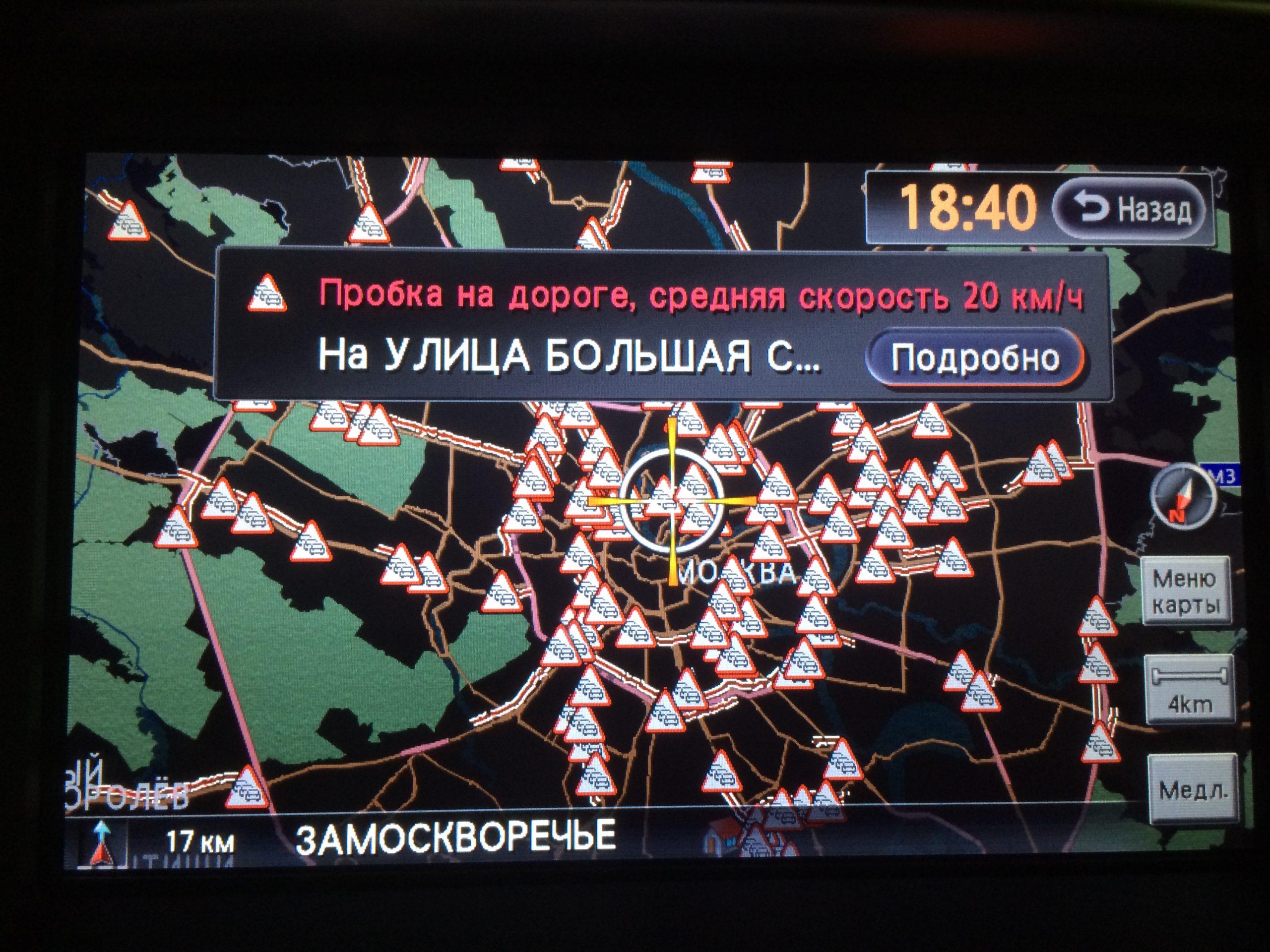 Отображение аварий на картах навигации Nissan