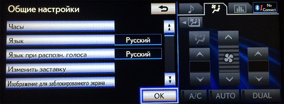 Русский язык в Lexus LS USA 2013