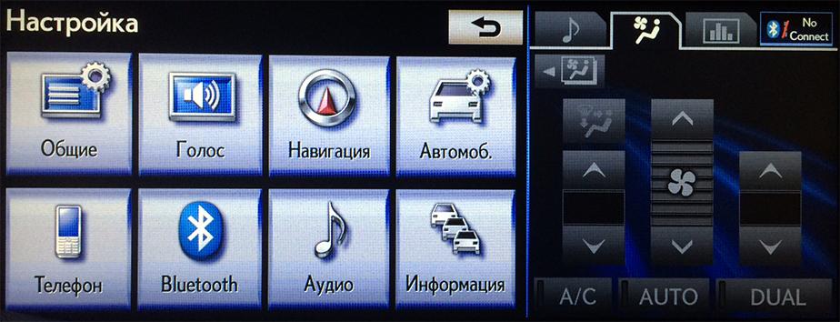 Русификация Lexus GS 350, GS 450, LS460, LS600H USA модельного ряда 2013 г.