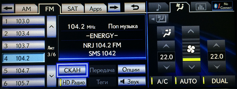 Адаптация радио Lexus GS, LS USA 2012-2014 г.в.