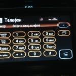 Русификация монитора Toyota Land Cruiser 200