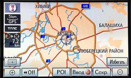 Навигационные карты Toyota Lexus E23 (2016-2017 ver.1) На автомобили Toyota Lexus 2009-2012 г.в. Generation 6