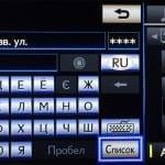 Навигация Lexus и Toyota по России
