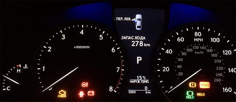 Европейская метрическая система в Lexus и Toyota USA 2012-2014 г.в.