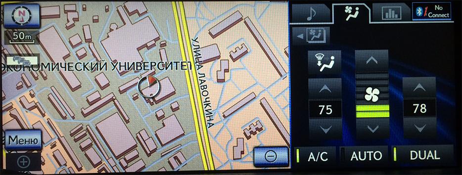 Навигация Lexus и Toyota для Американского рынка